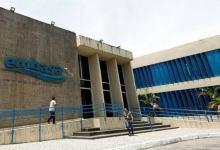 Photo of #Bahia: Inadimplentes com a Embasa têm condições facilitadas para quitar débitos até 22 de dezembro