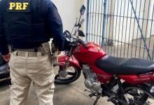 Photo of #Chapada: PRF recupera motocicleta com placa trocada em trecho da BR-242 na região de Itaberaba