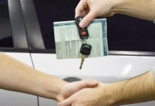 Photo of #Bahia: Autorização para transferência de veículos no estado pode ser agendada no SAC Digital