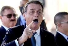 Photo of #Brasil: Oposição cobra investigação das emendas secretas de Bolsonaro, que são comparadas aos 'Anões do Orçamento'