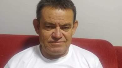 Photo of #Chapada: Irmão do presidente da Câmara de Utinga morre por complicações da covid-19 aos 58 anos em Brasília