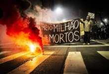 Photo of #Brasil: Novos atos contra o governo de Bolsonaro vão acontecer no dia 24 de julho