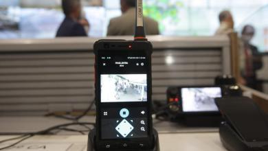 Photo of #Chapada: Vale do Capão, Lençóis, Rio de Contas e outros municípios da região terão sistema de reconhecimento facial e de placas em tempo real