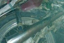 Photo of #Chapada: Idoso morre e homem fica ferido após colisão entre motocicletas no distrito de Junco, em Jacobina