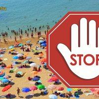 Ericeira | Praia dos Pescadores interdita a banhos