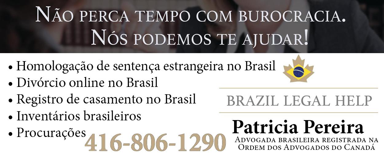 Patricia Pereira_minibanner_I