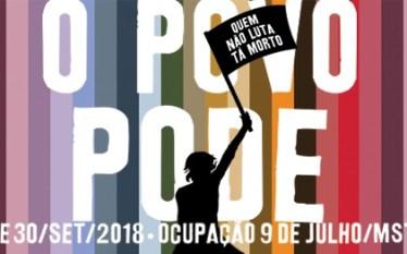 Festival O POVO PODE: não dá pra perder!