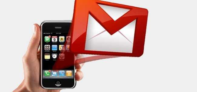 Entrar no Gmail ⇒ ler E-mails, entre agora!