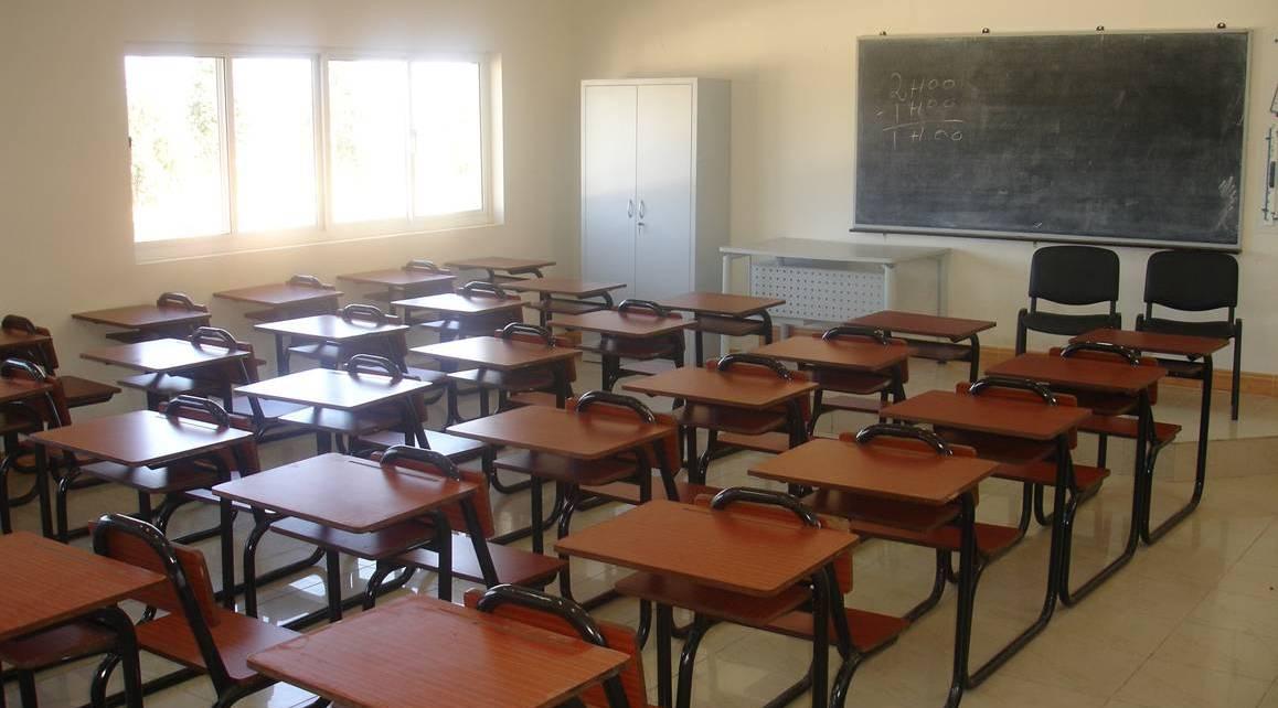 salas-de-aula