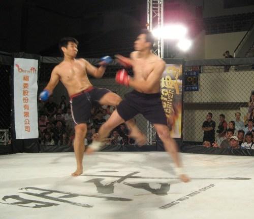 MMA in Taiwan 1
