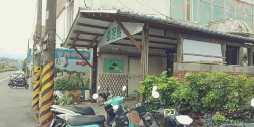 Alpaca Cafe Taiwan 11