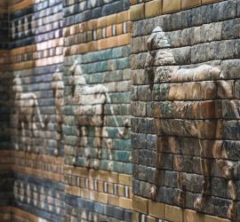 Puerta de Ishtar