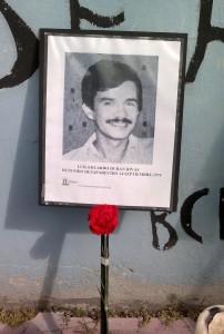 Luis Eduardo Durán Rivas Detenido Desaparecido el 14 de septiembre de 1974