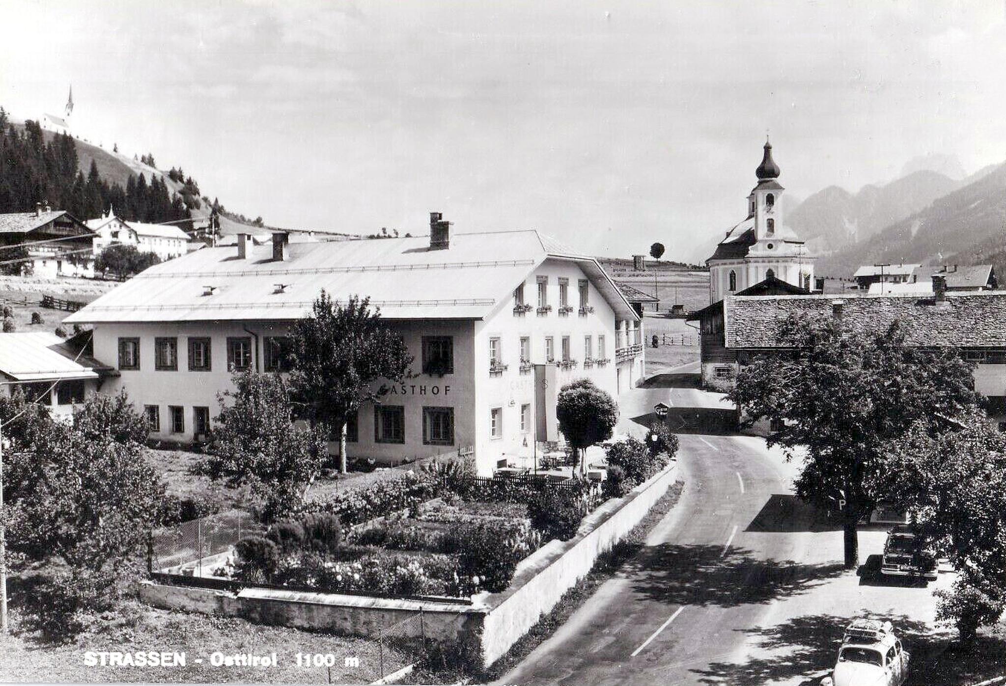 Strassen 1955, Gasthaus