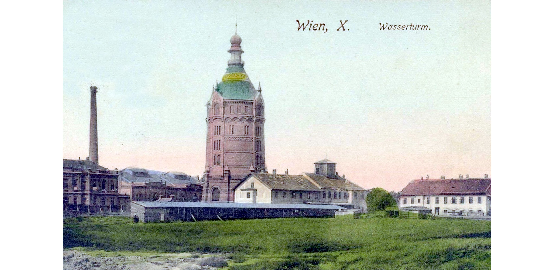 Wien 1905, Wasserturm