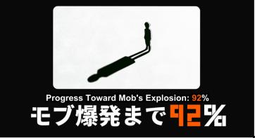 mob 3 15