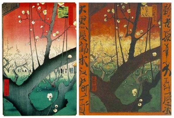 Cuadros de Hiroshige (Izquierda) y Van Gogh (derecha).