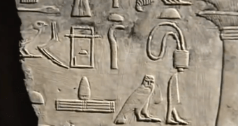 Name and titles of Imhotep on the base of the statute