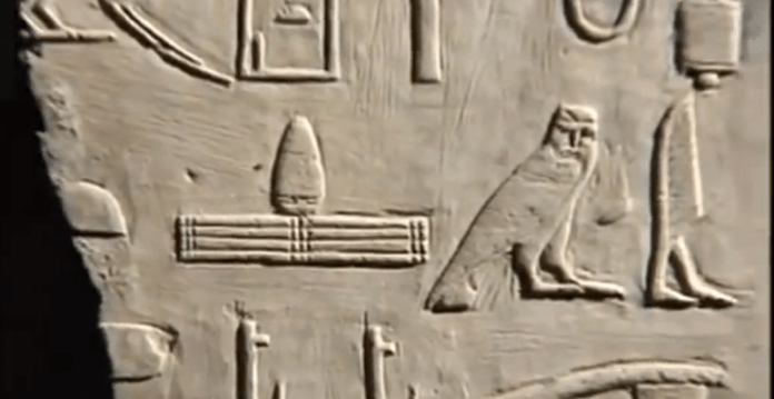 Imhotep in heiroglyphics