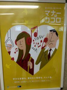 Beware the rude caucasian girl annoying the Japanese salaryman.