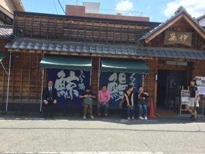 September 14, 2014: Japan Day #3 – Tea, Eel, And Leg Cramps!
