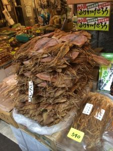 September 12, 2014: Tokyo Day #1 – Guts, Grub, And Garb!