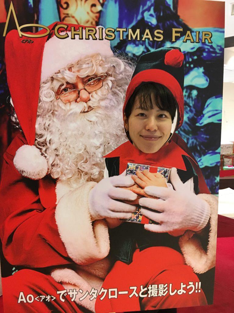 December 1, 2018: Osaka Day #1!