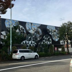 December 8, 2018: Architecture Of Japan!