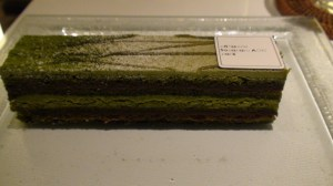 Sadaharu Aoki's incredible matcha opera cake