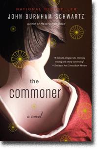 Commoner 5
