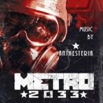 Soundtrack Monday: Metro 2033