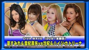 wave6-22-3