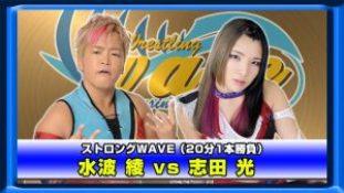 wave6-22-6