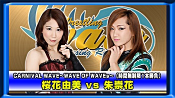 wave8-12-10