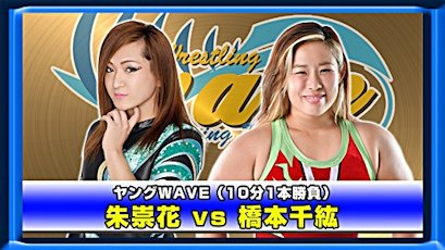 wave11-26-3