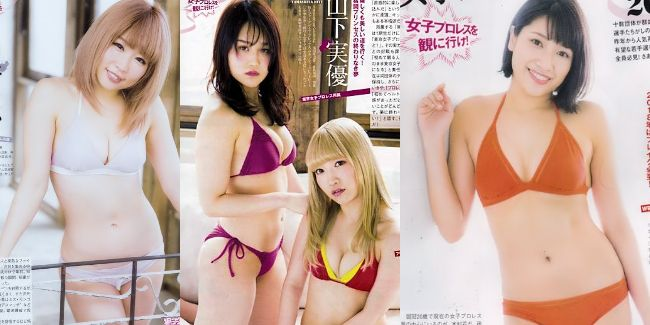 Joshi Wrestlers in Weekly Playboy Magazine on 4/16/18