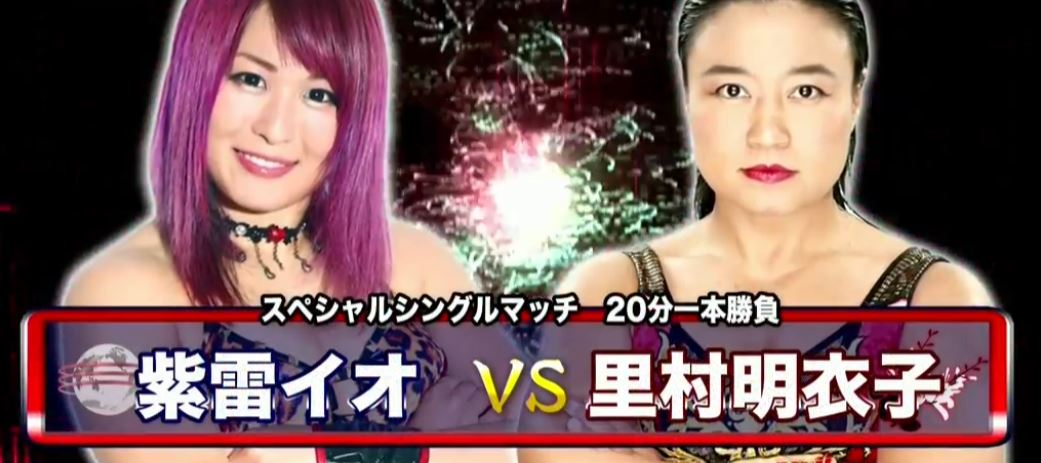 Sendai Girls' on 4/19/18 Review