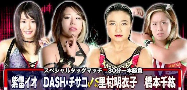 Joshi City Update for June 24th, 2018