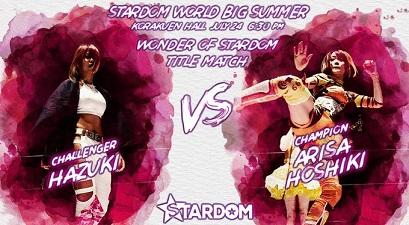 Stardom World Big Summer - Arisa Hoshiki vs. Hazuki