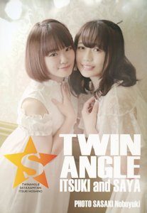 Twin Angle MyStar Cover