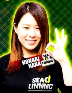 Honori Hana