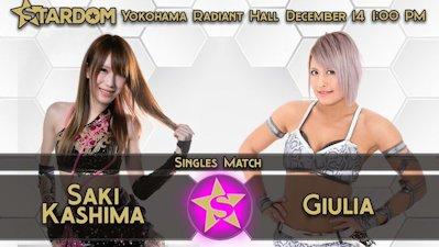 Giulia vs. Saki Kashima
