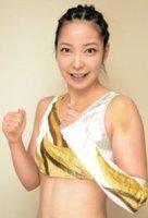 Yui Yokoo