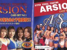 ARSION Card Set 1998