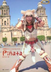 Shoko Nakajima Pinata - Cover