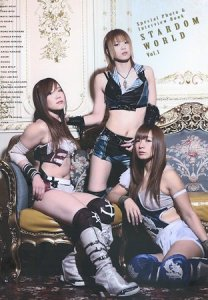 Stardom World Vol. 1 Cover