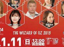 OZ Academy 1/11/15 Banner
