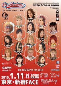 OZ Academy 1/11/15 Poster