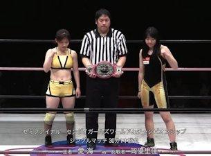 Manami vs. Yurika Oka