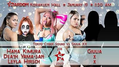 Tokyo Cyber Squad vs. Donna del Mondo